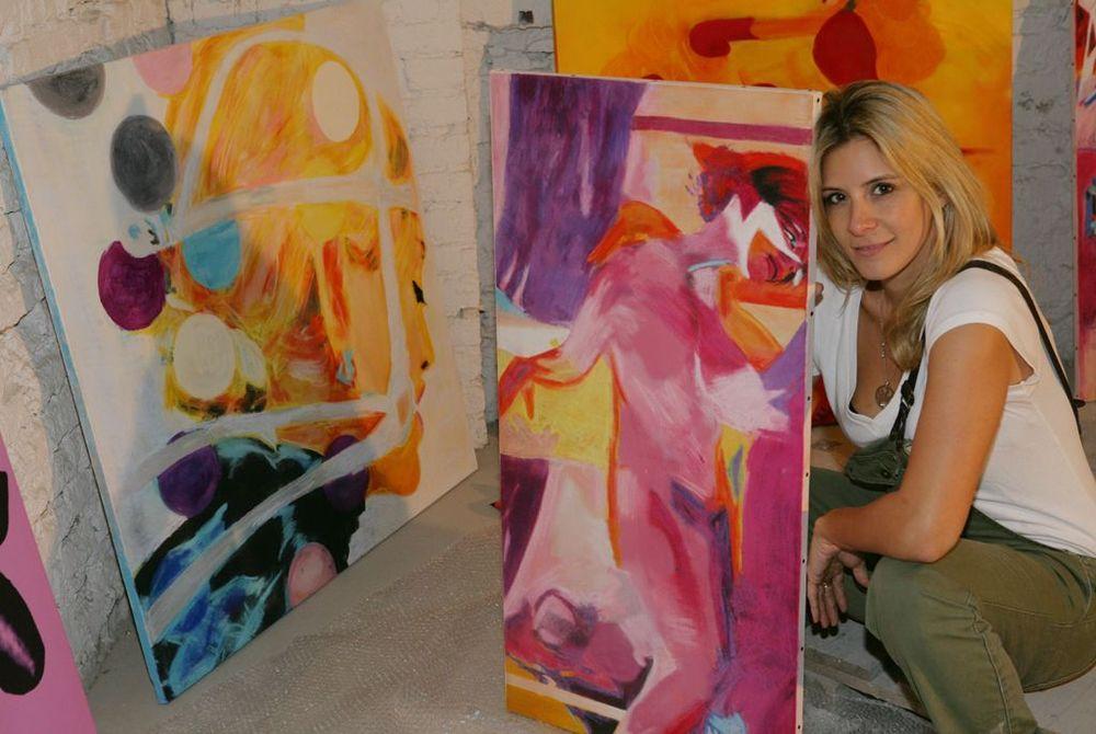 Diana Catherine Eger