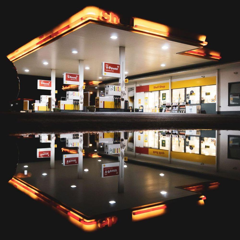 Shell bietet aktuell einen CO2-Ausgleich an.